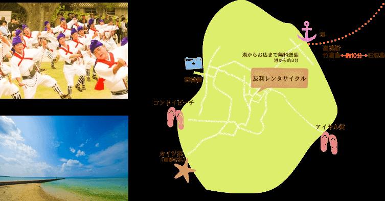 竹富島地図